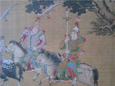 Picture Of Chinese Mountain Pattern Armour