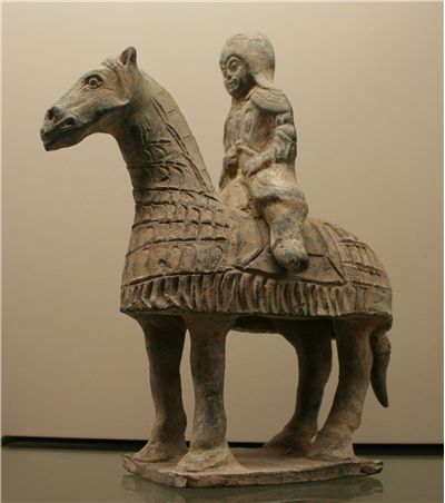 Picture Of Chinese Warrior On A Caparisoned Horse