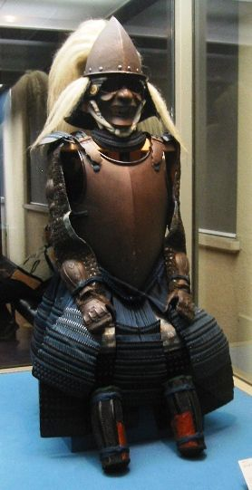 Picture Of Japanese 16th Century Suit Of Plate Armour